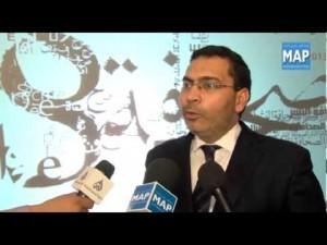 مصطفى الخلفي يفتتح الملتقى الدولي للصحفيين بأكادير غذا الأحد