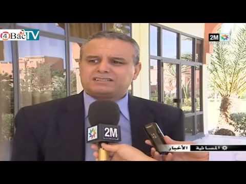تغطية القناة الثانية للملتقى الدولي للبيئة والتنمية المستدامة بورزازات