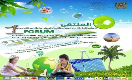 ورزازات : تنظيم الملتقى الدولي الأول للبيئة والتنمية المستدامة بالوسط المدرسي من 15 إلى 19 ماي