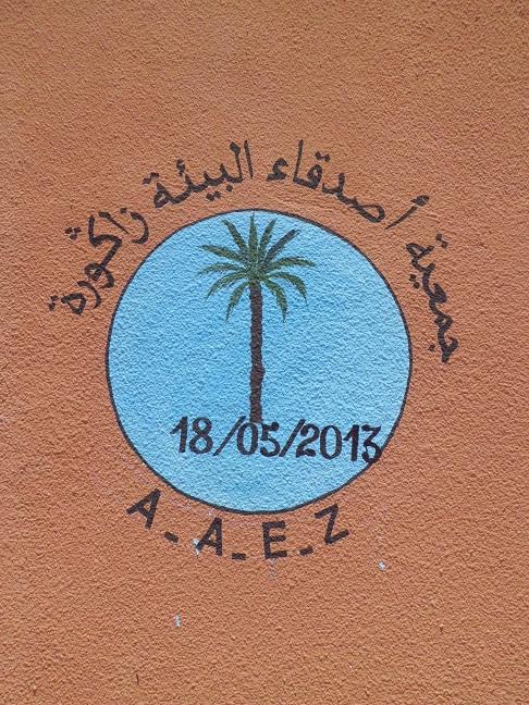 المائدة المستديرة لـ AAEZ تطالب السلطات بجبر الضرر وإحصاء المنازل الأيلة للسقوط