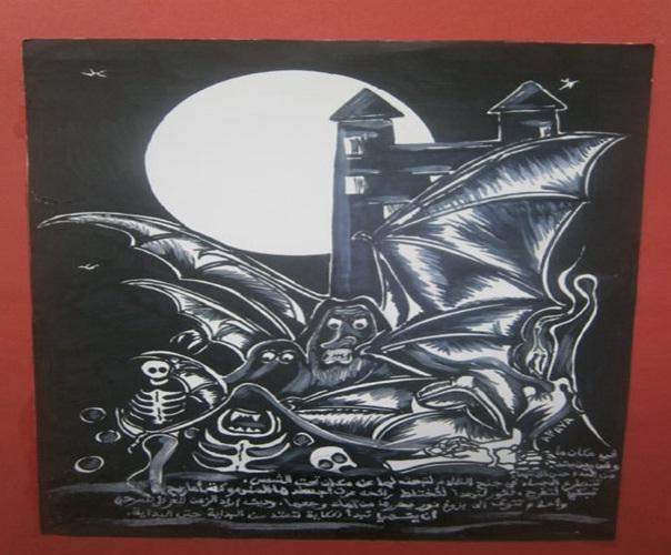 """تقدم جمعية الفينيق للإبداع الفني والثقافي بزاكورة مسرحية """"الخفافيش"""" يوم 14 ماي"""