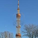 عريضة احتجاجية ضد عزم تحويل برج تقوية شبكة الاتصالات المقرر بقصر الركابي جماعة امحاميد الغزلان اقليم زاكورة