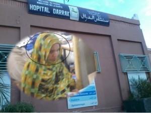 """التحقيق مع 5 أطر طبية بعد وفاة """"رقية العبدلاوي"""" بزاكورة"""
