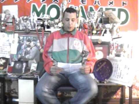 """العداء المغربي """"محمد أفعداس"""" يناشد جلالة الملك نصره الله"""