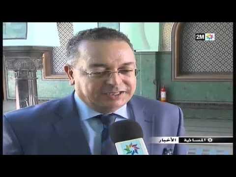 خفض عدد الحجاج المغاربة بالبيت الحرام