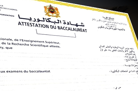 الهامش يتفوق على المركز في امتحانات البكالوريا بورزازات