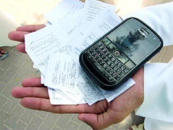 رصد 25 حالة غش في اليوم الأول من الامتحان الجهوي للسنة الأولى باكالوريا بجهة سوس ماسة درعة