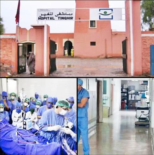 قافلة طبية ستحل بالمستشفى الإقليمي لتنغير