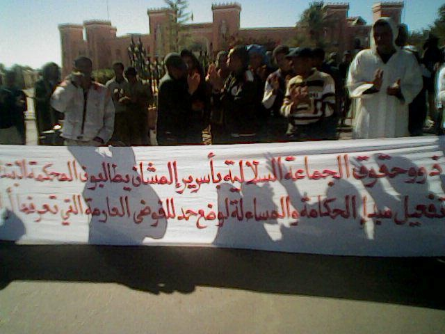 """السلطات الإقليمية بزاكورة """"تساوم"""" ذوي الحقوق بالجماعة السلالية بأسرير إيلمشان"""