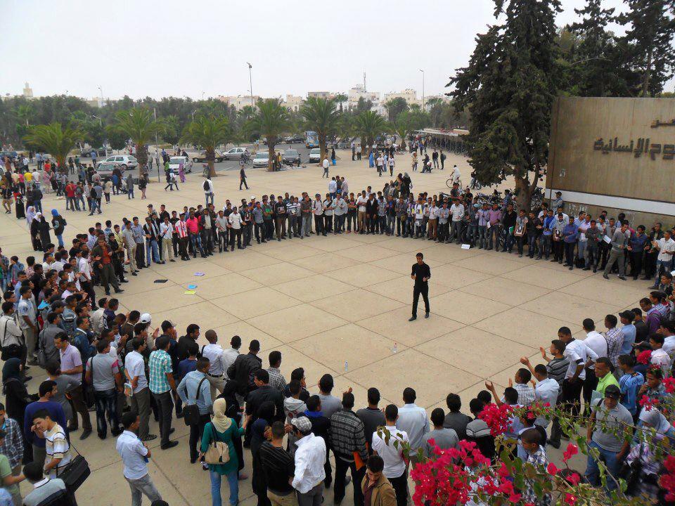 بيان الملف المطلبي لطلبة إقليم زاكورة بأكادير (اللجنة المركزية)