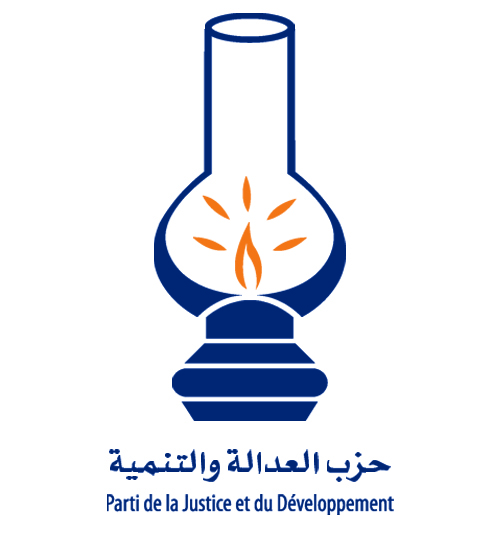 البيان الختامي للمؤتمر الإقليمي الاستثنائي لـ PJD زاكورة