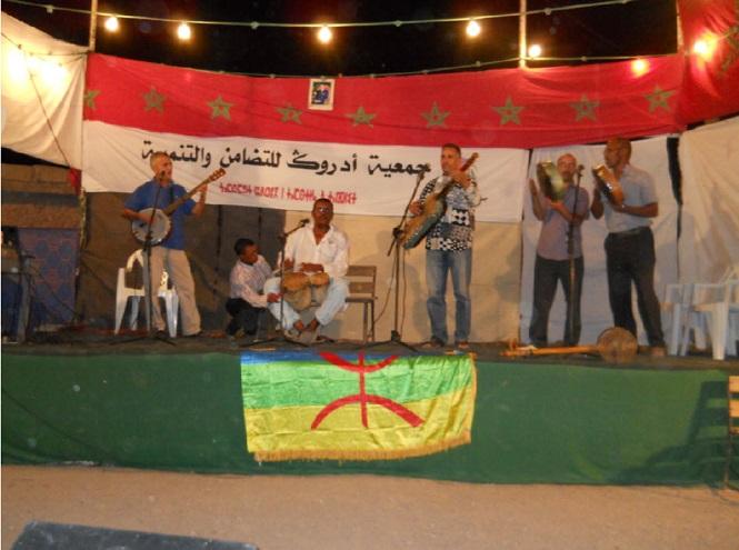 جمعية أدروك لكرة القدم والعدو الريفي في أمسية فنية