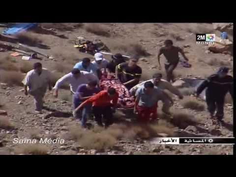 حادثة سير مميتة على طريق غسات ورزازات
