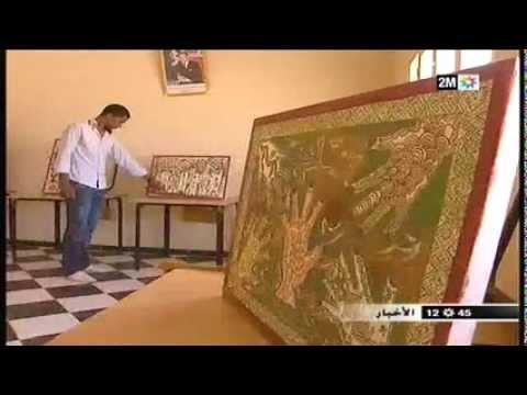 زاكورة: معرض عبد النبي الفاضلي