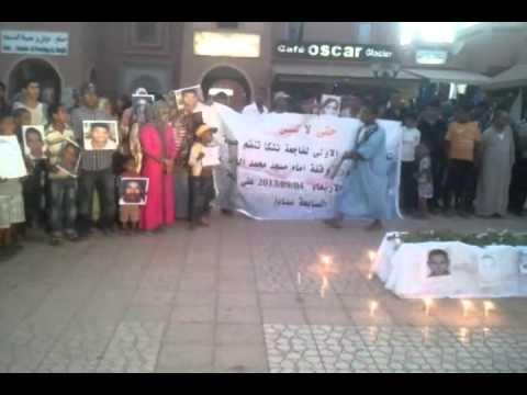 تخليد الذكرى الأولى لضحايا تيشكا