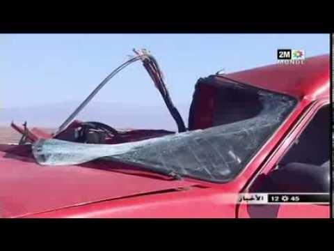 ورزازات: مصرع أربعة أشخاص في حادثة سير