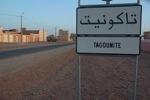 مئات في مسيرة العطش بدواوير تاكونيت