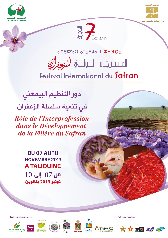المهرجان الدولي للزعفران بداية نونبر المقبل
