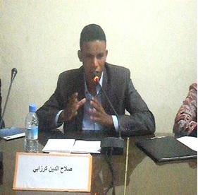 مرتكزات التنمية المحلية على ضوء المستجدات الدستورية