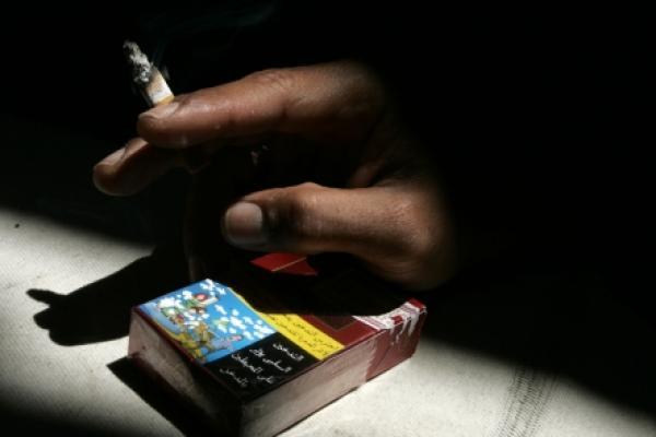 """الرباط: المناظرة الوطنية حول """"مكافحة التدخين في المغرب"""""""