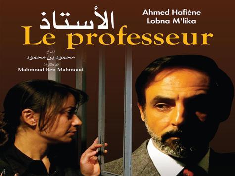 """زاكورة: الفيلم التونسي """" الأستاذ"""" يحظى باعجاب جمهور المهرجان"""