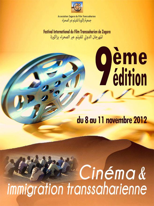 """زاكورة: """"السينما والأقليات"""" محور مهرجان زاكورة لفيلم الصحراء من 19 الى 24 نونبر"""