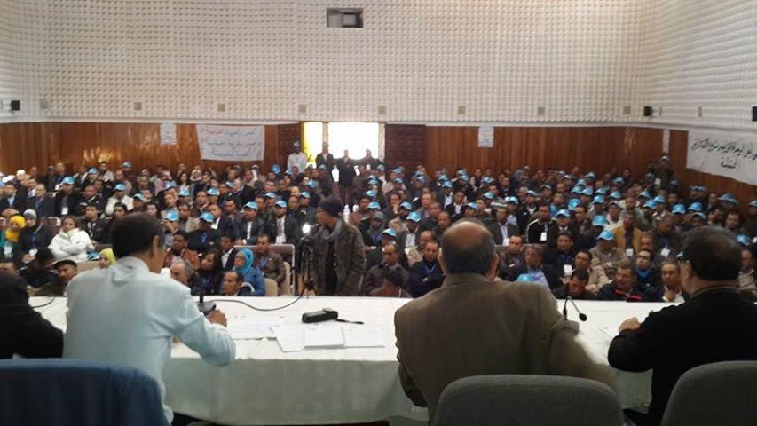 نجاح كبير للمؤتمر الجهوي للإتحاد المغربي للشغل ورزازات زاكورة تنغير