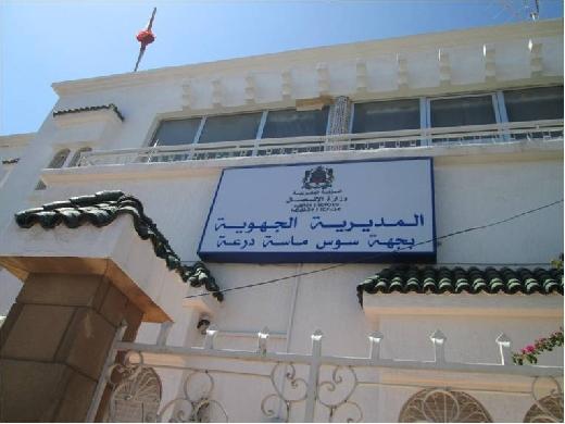 أكادير: معرض الصور التاريخية النادرة  أيام 19-20-21 نونبر الجاري