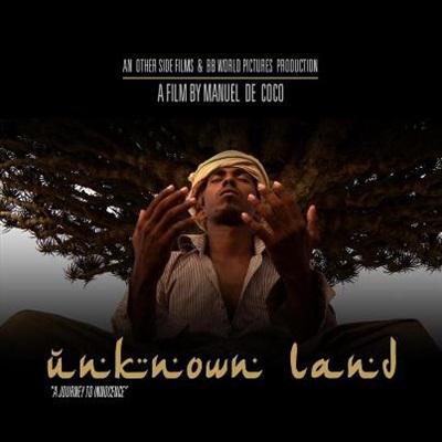 """الفيلم اليوناني القبرصي""""أرض مجهولة"""" يبعث رسالة سلام وتسامح للشرق الأوسط"""