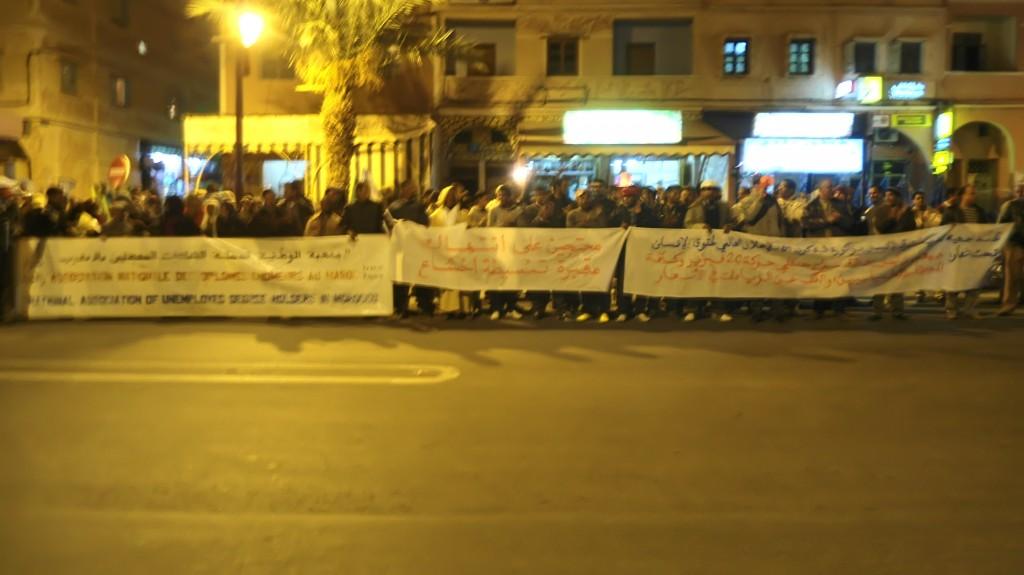 وقفة احتجاجية الجمعة للجمعية المغربية لحقوق الانسان بزاكورة
