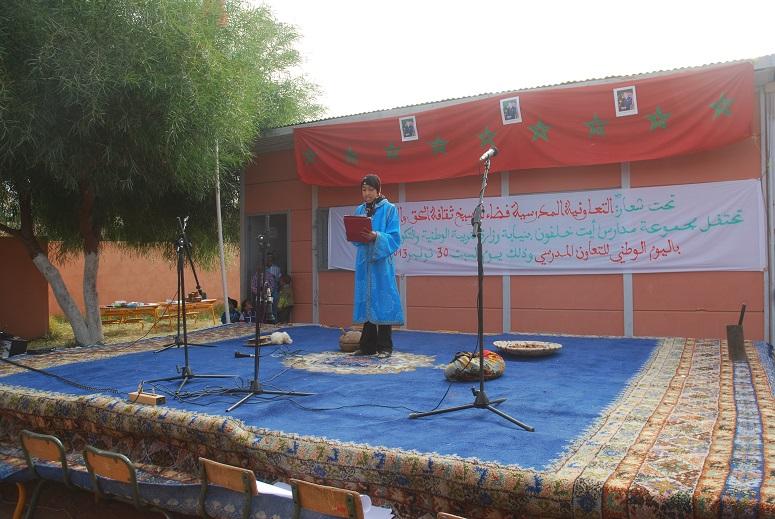 الإحتفال باليوم الوطني للتعاون المدرسي بنيابة زاكورة