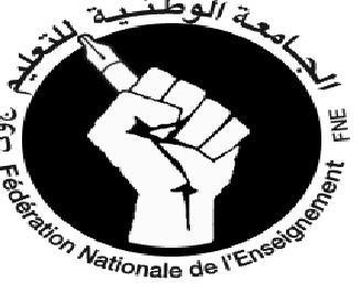زاكورة: بيان تضامني للجامعة المغربية للتعليم مع الأساتذة المجازين بالرباط