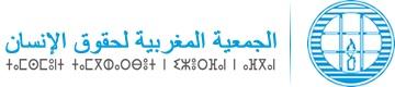 مكتب الجمعية المغربية لحقوق الإنسان يهنئ الرياضي بالجائزة الأممية