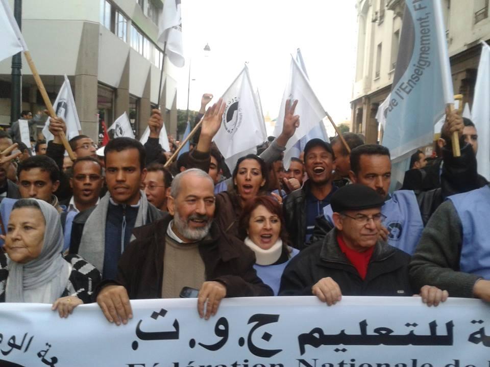 الجامعة الوطنية للتعليم تقود أكبر مسيرة تعليمة في تاريخ المغرب