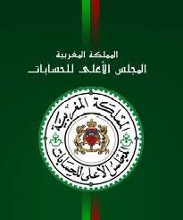 تقرير المجلس الأعلى للحسابات حول أنظمة التقاعد في المغرب