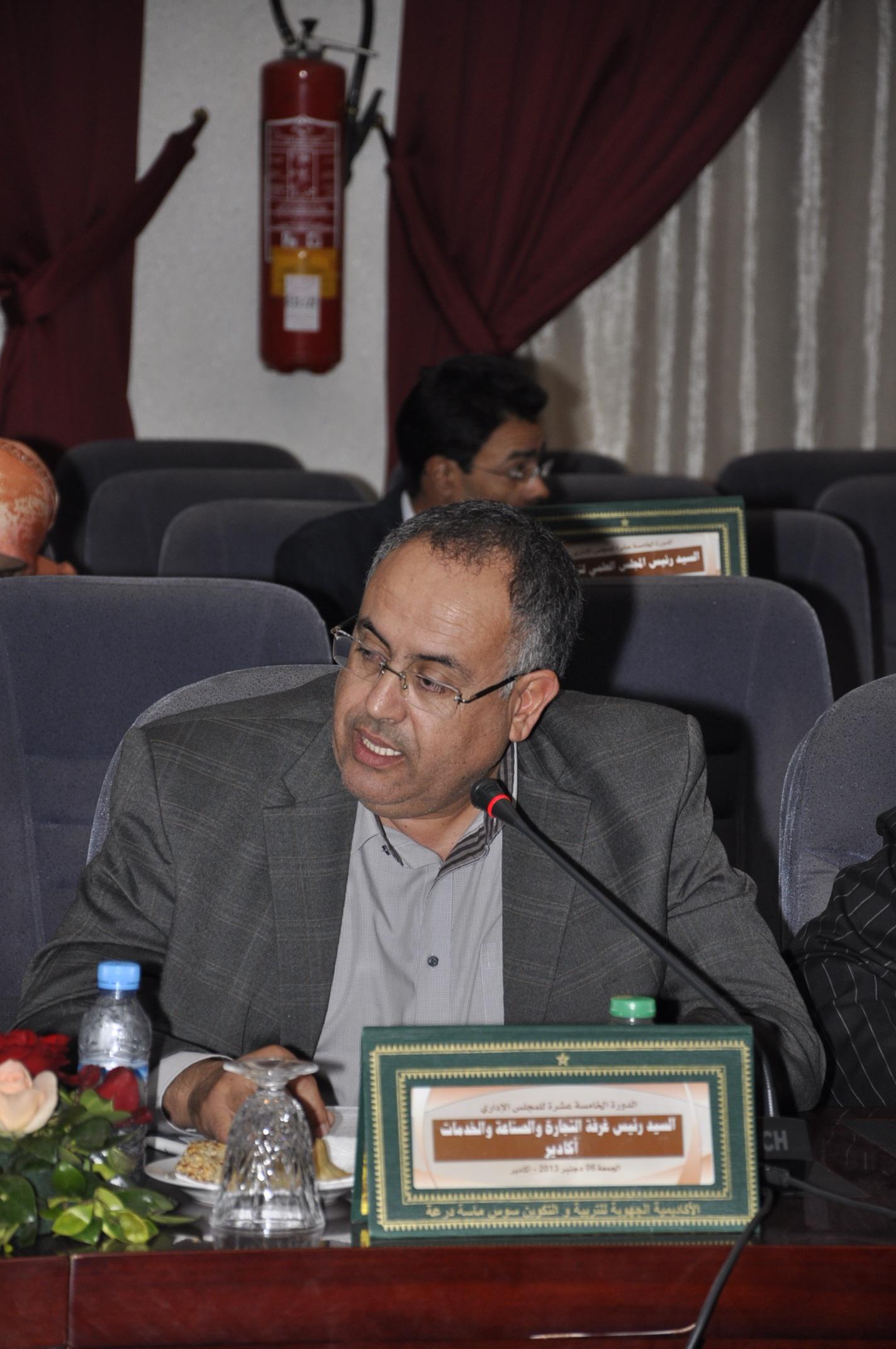 نائب رئيس غرفة التجارة ومجلس الجهة بأكادير يهين نساء ورجال التعليم أمام وزير التربية الوطنية