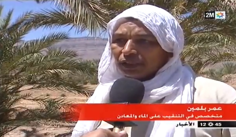 """مداخلة عن بعد ل""""عمر بلمين"""" المتخصص في التنقيب عن الماء والمعادن بزاكورة حول رزاعة البطيخ"""