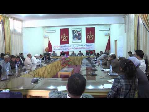 تقرير أشغال ندوة العصبة المغربية للدفاع عن حقوق الإنسان بزاكورة