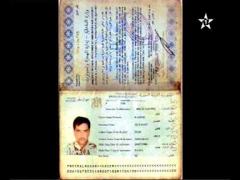 عملية ترحيل السوريين من الجزائر نحو المغرب