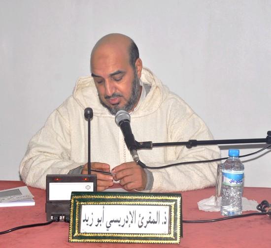 """زاكورة: شبيبة العدالة والتنمية تتضامن مع المقرئ """"أبو زيد الإدريسي"""""""