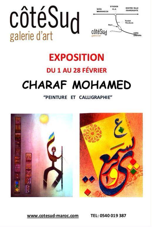 """الفنان والكاليكراف التنغيري """" محمد شرف """" يعرض انجازاته الفنية بورزازات"""