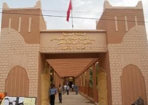 النائب الإقليمي يقوم بزيارة ميدانية لبعض المؤسسات التعليمية المتضررة