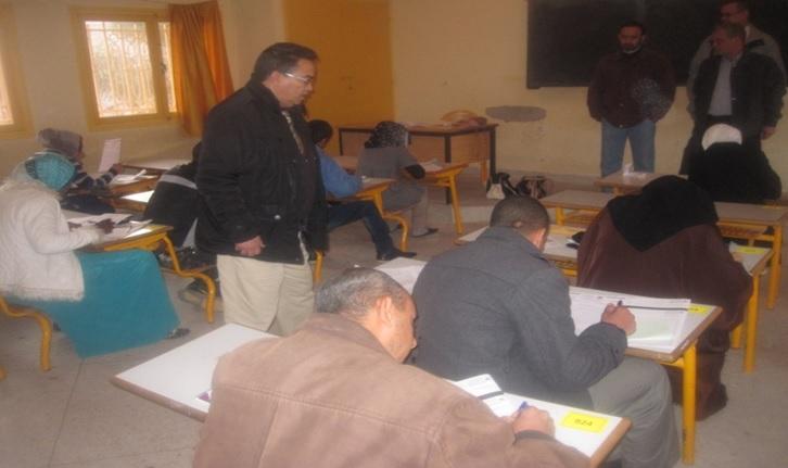بلاغ إخبار حول انطلاق الدور الأول من الامتحانات الإشهادية الابتدائية والإعدادية بنيابة زاكورة