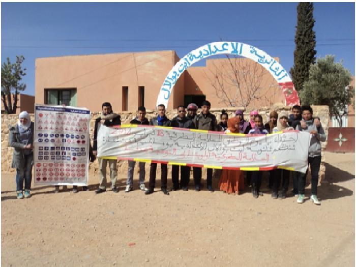ثانوية آيت بوالال الاعدادية ببومالن دادس تحتفل باليوم الوطني للسلامة الطرقية