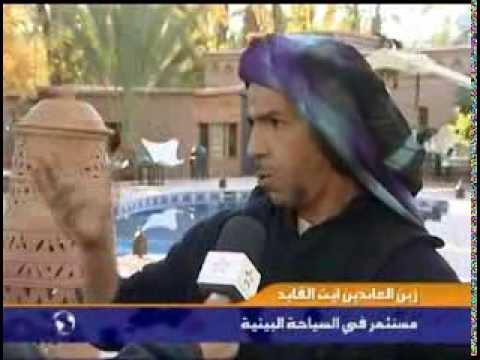 زاكورة  نموذج للسياحة البيئية بالمغرب