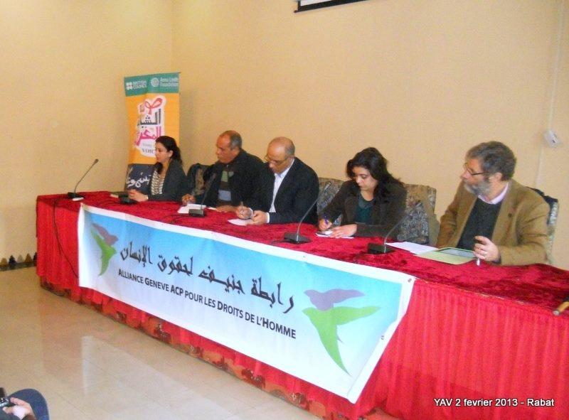رابطة جنيف لحقوق الانسان تنظم مناظرة وطنية لنوادي المناظرات