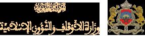 جائزة محمد السادس الوطنية لحفظ القرآن الكريم وترتيله وتجويده بزاكورة