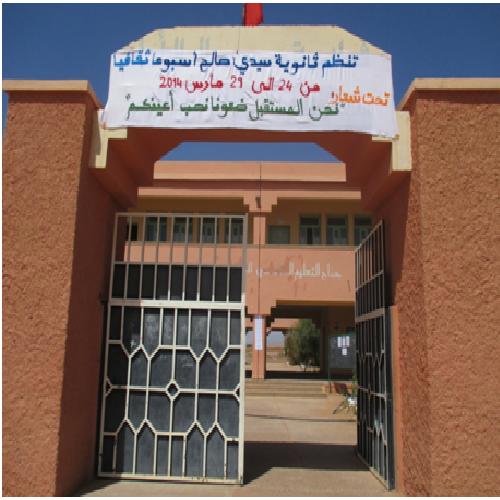 شكاية موجهة لوزير تربية الوطنية من تلاميذه ثانوية سيدي صالح بتاكونيت