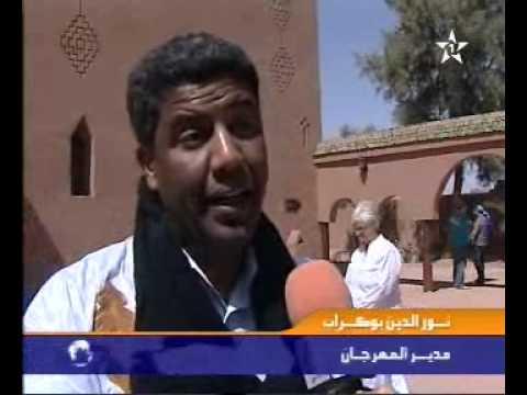 فعاليات مهرجان الرحل بالمحاميد الغزلان