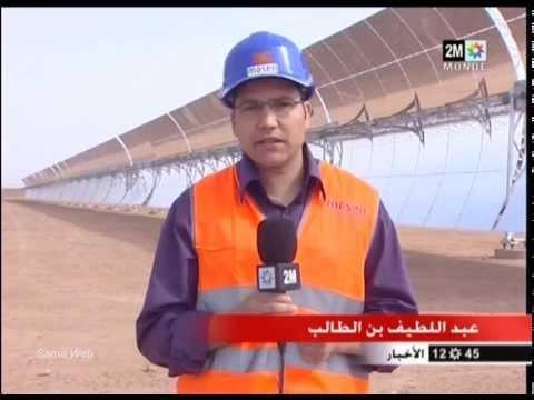"""تقدم الاوراش في """"محطة نور"""" للطاقة الشمسية بورزازات"""